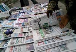 Top 10 Best Newspapers In Nigeria